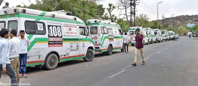 हिमाचल में 108 व 102 एंबुलेंस कर्मचारी सामूहिक अवकाश पर वेतन बढ़ाने व अधिकारी को हटाने पर मांग