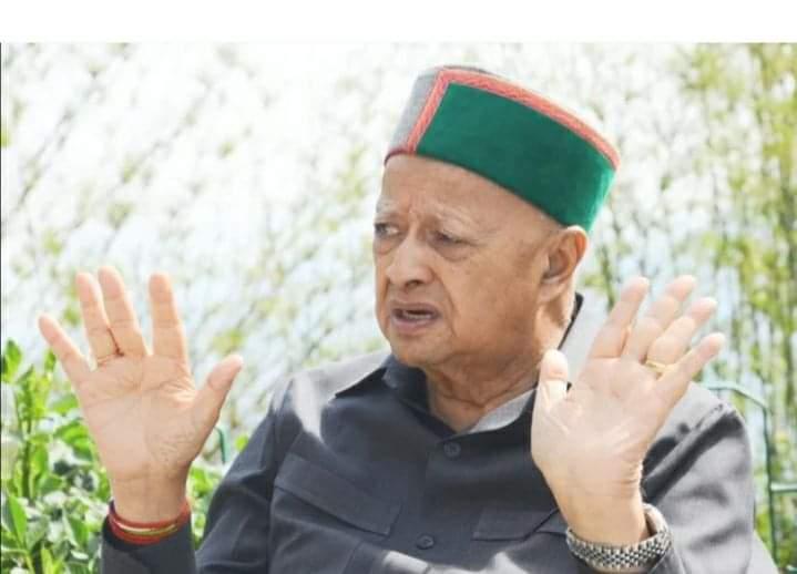 पूर्व मुख्यमंत्री वीरभद्र सिंह का बड़ा एलान, नहीं लड़ूंगा अगला चुनाव