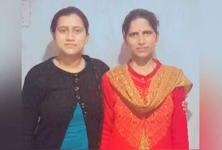 हमीरपुर में मां-बेटी की एक साथ लगी सरकारी नौकरी,जानिए पूरी ख़बर