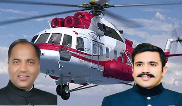 हेलीकॉप्टर किराए पर लेने के मामले पर मुख्यमंत्री  के समर्थन में कांग्रेस विधायक विक्रमादित्य सिंह,  कांग्रेस हुई दोफाड़