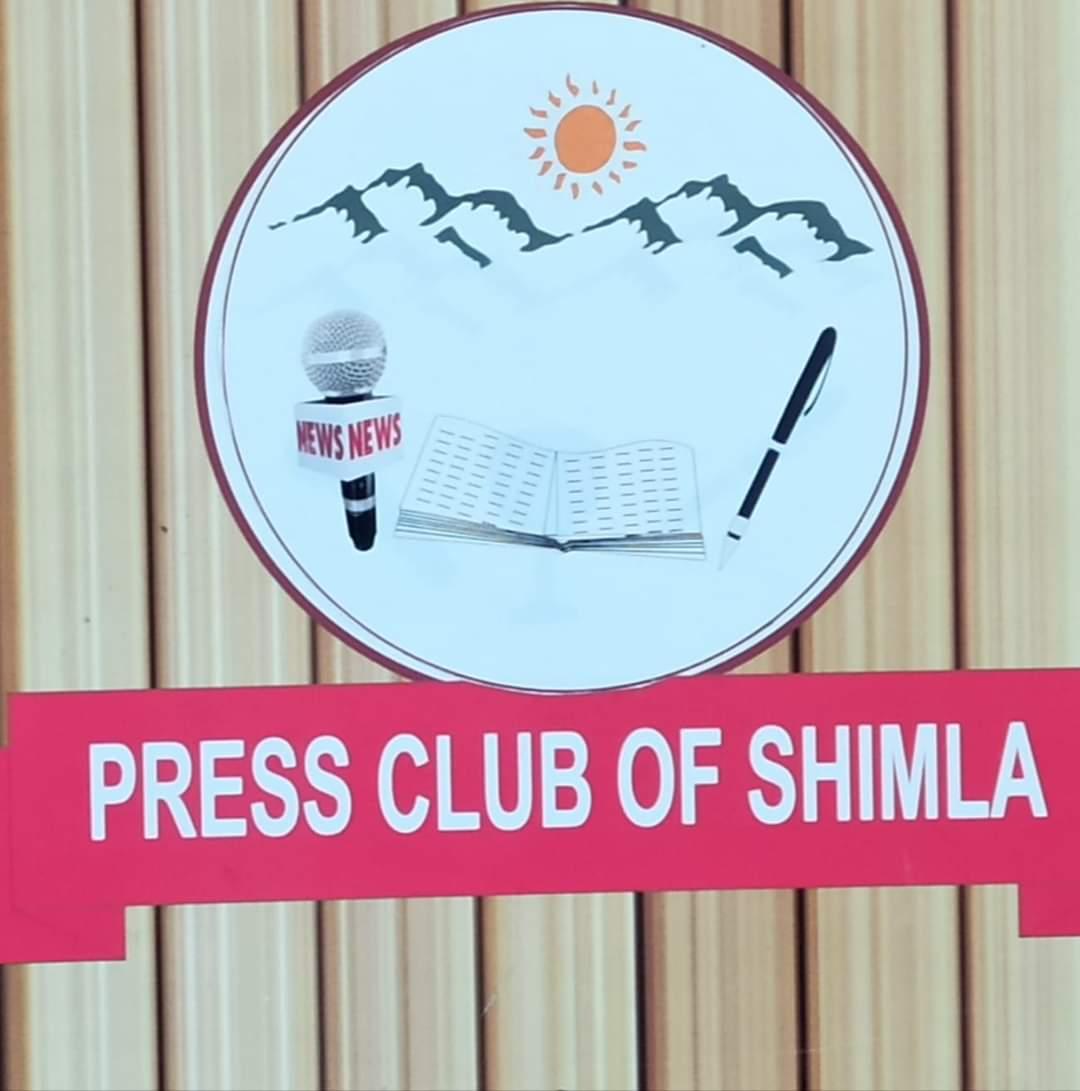 शिमला:कोरोना संक्रमित मीडिया बंधुओं तक दवाइयों की किट पहुंचाएगा शिमला प्रेस क्लब